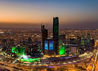 Samba Headquarters Riyadh Saudi National Day Projection Mapping by Laservision