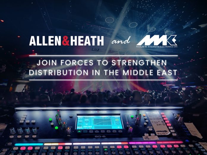 Allen & Heath NMK Electronics